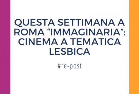 Immaginaria, cinema a tematica lesbica a Roma